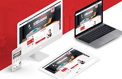 常德盛禾装饰网站开发&小程序开发