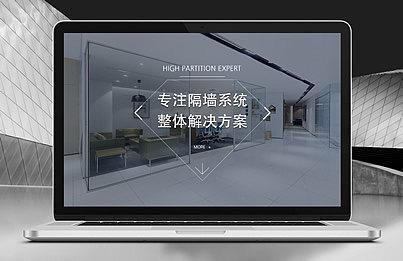 柯莱卡建材官网设计开发
