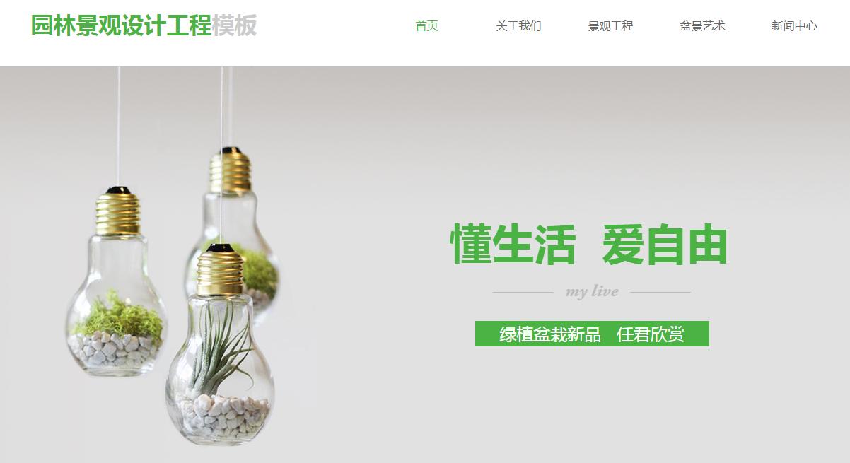 【公司网站建设制作】企业网站建设明确网址设计理念