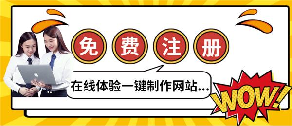 【网站seo优化排名】对外贸易网站如何优化谷歌seo?提高关键词排名的SEO技术是什么?