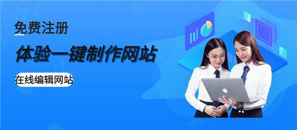 【企业网站建设】外贸公司网站基本建设时的难题