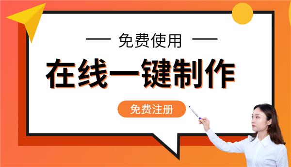 【网站建设seo优化】对你说seo网站排名优化该怎么做