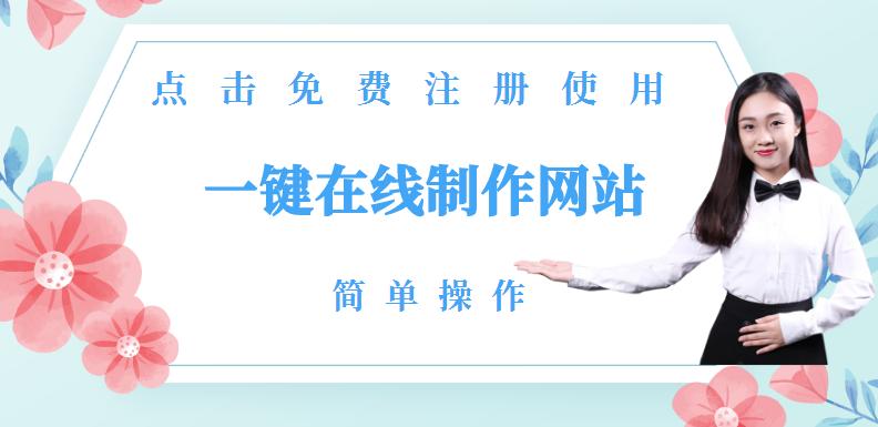 【网站优化与seo】SEO优化有哪些步骤?SEO可以做吗?
