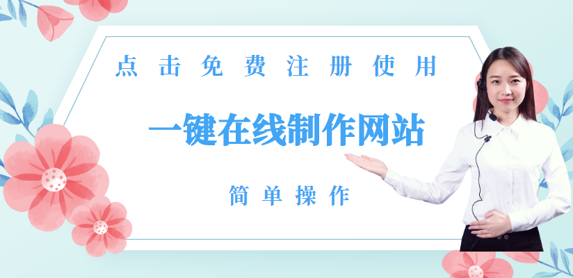 【网站优化与seo】每个网页的标题和描述不同,是否有利于网站SEO?互联网推广和SEO有什么具体区别?