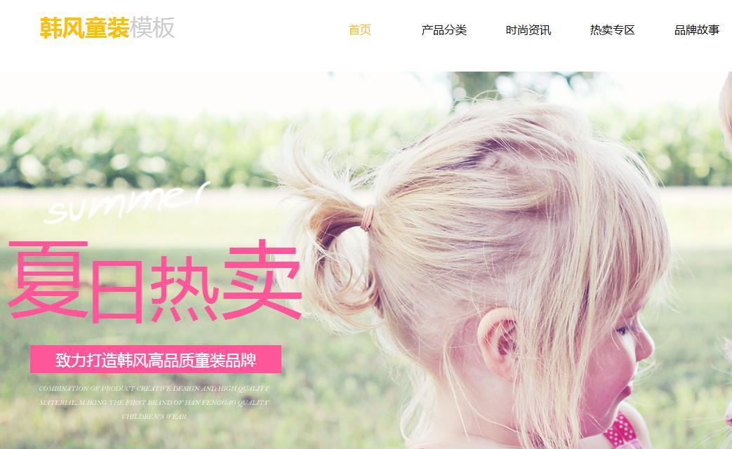 企业网站建设404页面的必要性