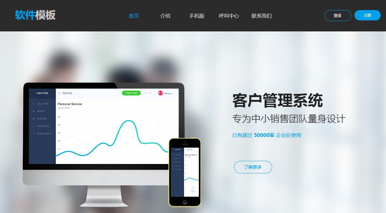 哪样种类的许昌企业网站建设更合适您的业务流程